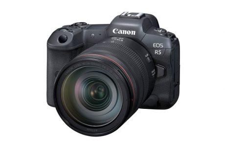 $4,000 Canon R5 Camera Sweepstakes