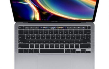 Intel CoreBook Pro Sweepstakes