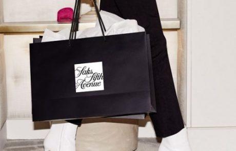 $1,500 Saks Shopping Spree Sweepstakes