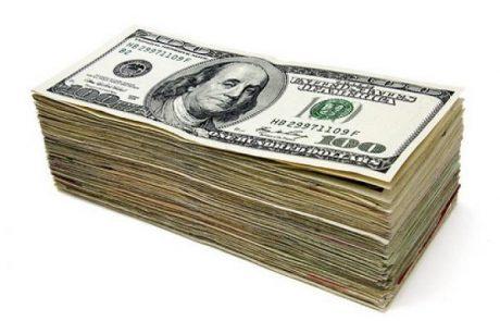 $25,000 Shape Sweepstakes