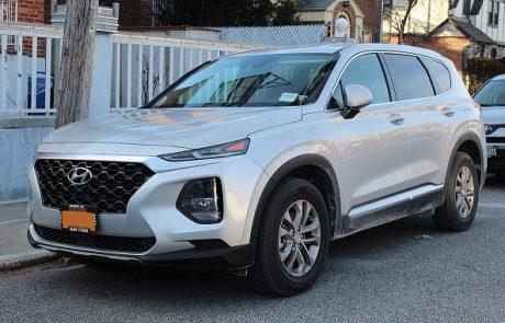 Hyundai Santa Fe Sweepstakes