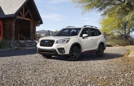 2021 Subaru Forester Sweepstakes