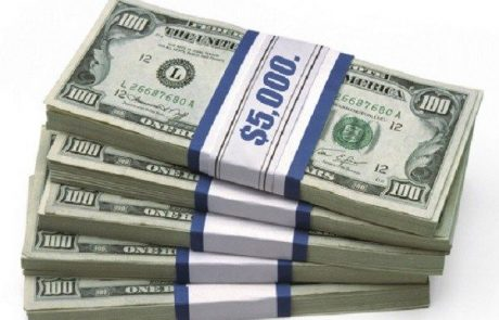 $5,000 Super Cash Sweepstakes