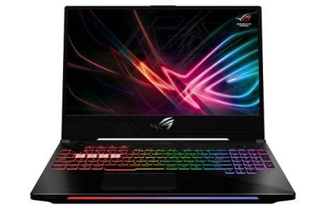 ASUS Gaming Laptop Sweepstakes