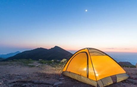 Camping Fun Sweepstakes