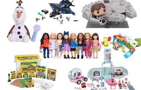 Holiday Toy Sweepstakes