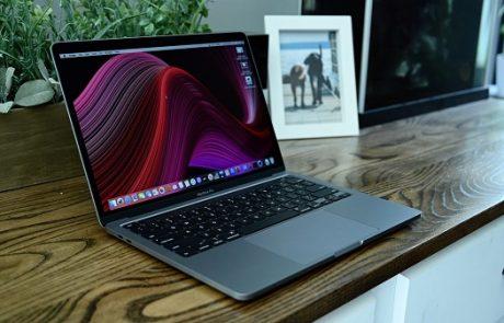 2020 MacBook Pro Sweepstakes