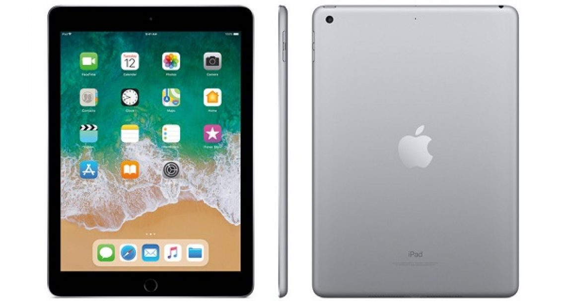 32GB Apple iPad Sweepstakes