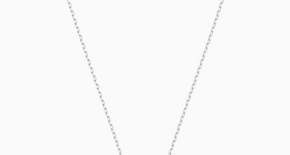Swarovski Necklace Sweepstakes