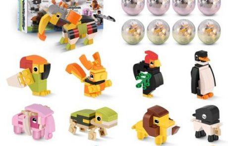 157 Toy Prizes Sweepstakes