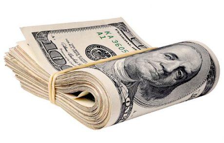 $2,500 Check Spending Spree Sweepstakes