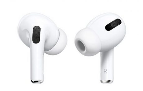 Apple AirPods Pro Sweepstakes