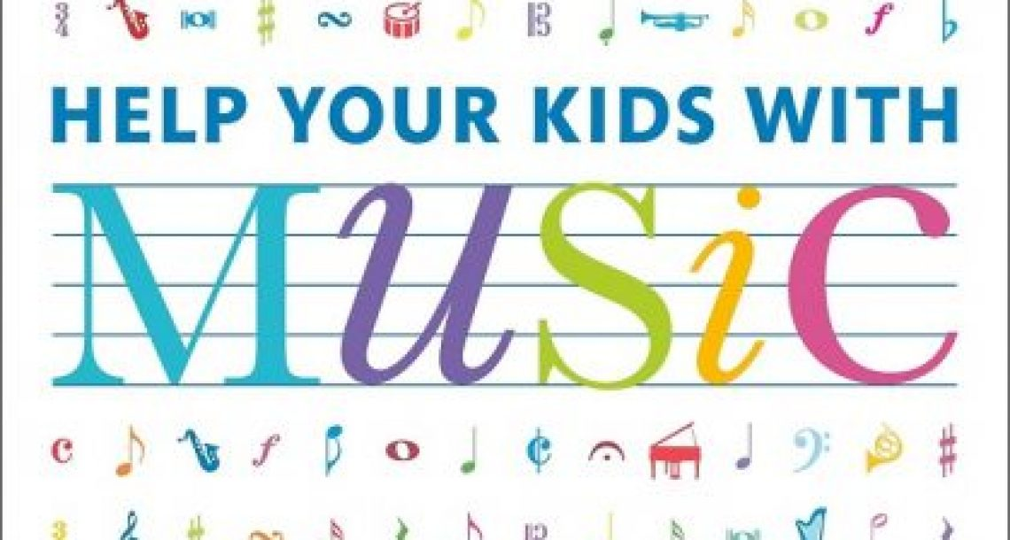 Help Your Kids With Music Prize Sweepstakes