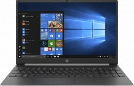 Intel Laptop Sweepstakes