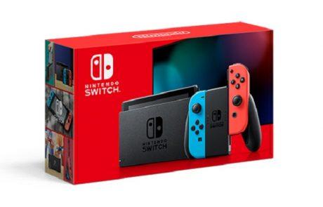 Nintendo Switch Bundle Sweepstakes