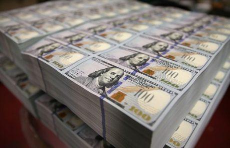 $1 Million Cash Sweepstakes