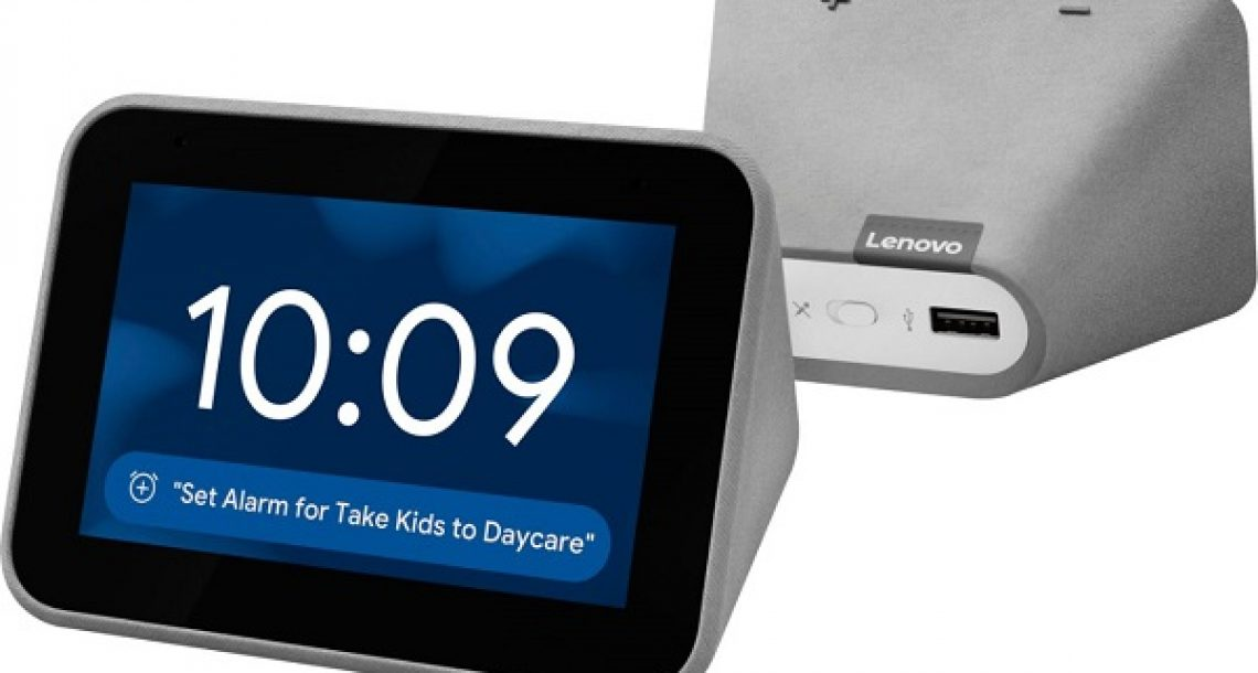 Lenovo Smart Clock with Google Assistant Sweepstakes