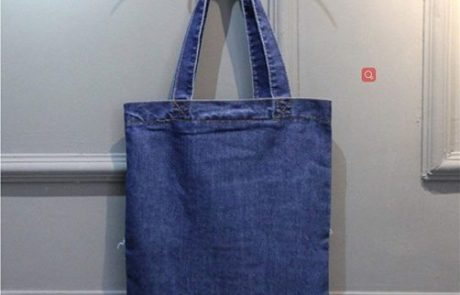 OG Denim Tote Bag Sweepstakes