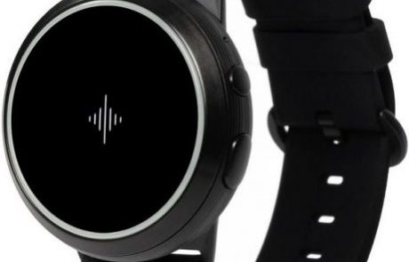 Soundbrenner Core Watch Sweepstakes